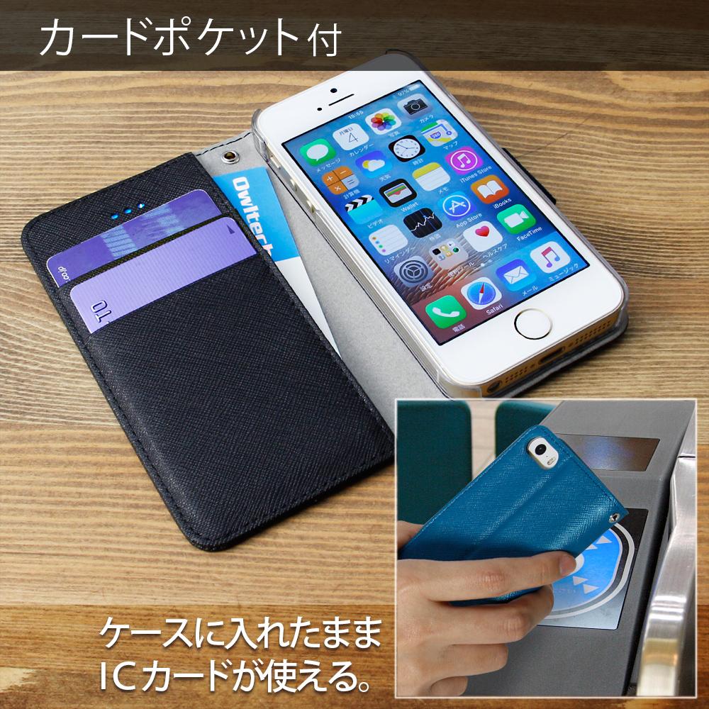 4bb76f962d iPhone 5/5s/SE対応手帳型ケース OWL-CVIP5SE01   株式会社オウルテック