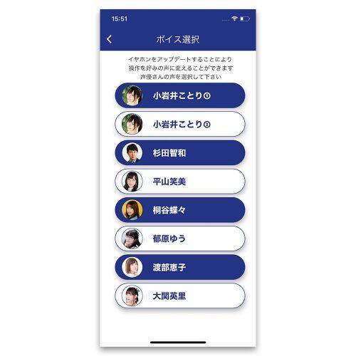 samu_app_guide_02