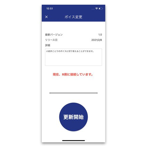 samu_app_guide_03