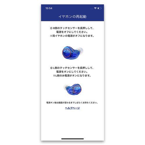 samu_app_guide_04