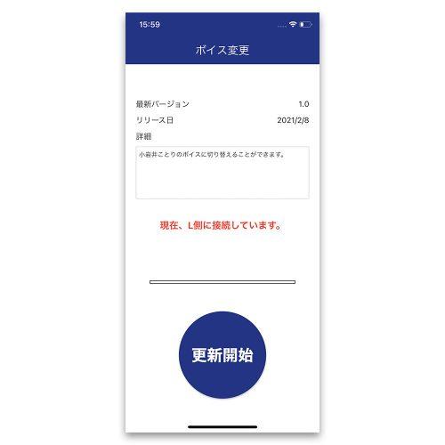samu_app_guide_05