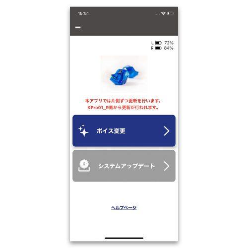 samu_app_guide_a01