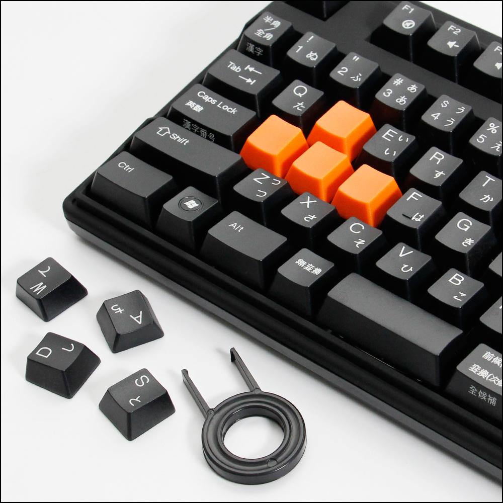 キーボード 接続 スイッチ